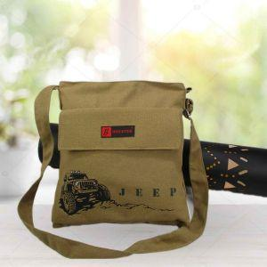 Brighter Handmade Bag (Jeep)