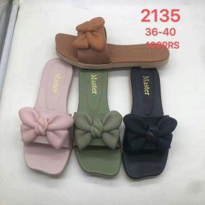 Women Slipper (MSS261)