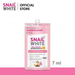 NAMU LIFE SNAILWHITE WHITENING ANTI-POLLUTION CREAM SPF30 PA+++ (7ML)