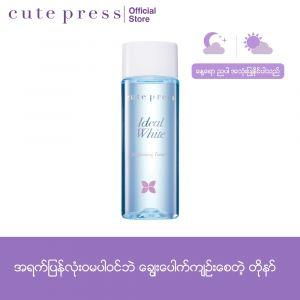 Cute Press Ideal White Brightening Toner (100ml)