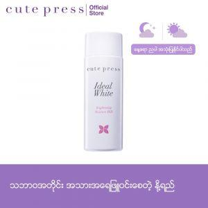Cute Press Ideal White Brightening Moisture Milk  (80ml)