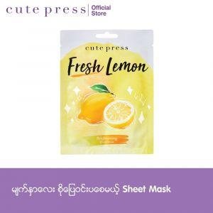 Cute Press Fresh Lemon Brightening Mask