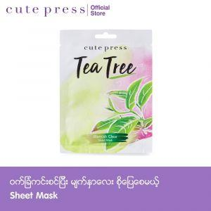 Cute Press Tea Tree Belmish Clear Mask