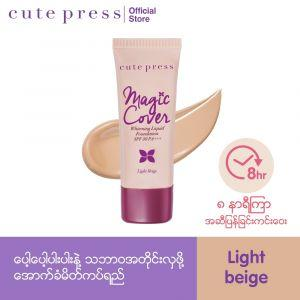Cute Press Liquid Foundation Light Beige(30g)