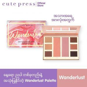 Cute Press Day To Night Palette  (1.1g)