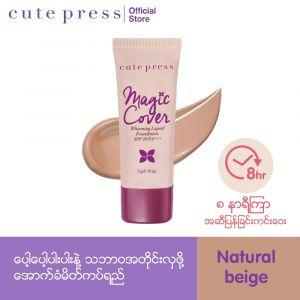Cute Press Liquid Foundation Natural Beige(30g)