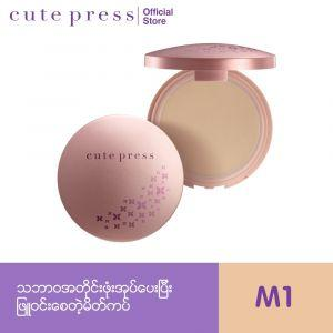 Cute Press Magic Cover Foundation Powder M1 13g