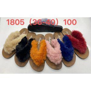 Women Slipper (MSS274)
