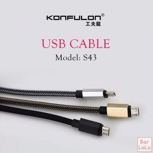 Konfulon Android Cable ( S 43 )-28354