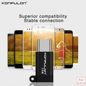 Konfulon OTG ( Android to Type-C )-31279