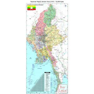DPS Myanmar Map English Version Photopaper  (2 ' x 4')