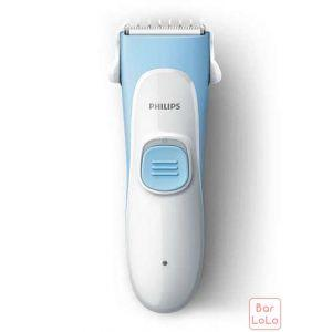 PHILIPS Hair Clipper (HC 1055/15)-60642