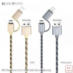 Borofone 2 in 1 Cable ( Android, Iphone, BX9 )-57710