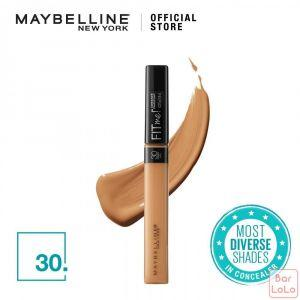 MAYBELLINE NEW YORK FIT ME CONCEALER 30 HONEY 6.8ML(G3522600)-62492