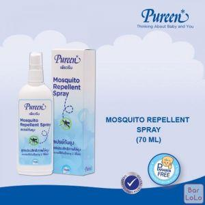 PUREEN MOSQUITO REPELLENT SPRAY 70 ML-63359