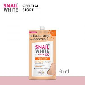 NAMU LIFE SNAILWHITE SUNSCREEN CC CREAM SPF50+/PA+++ (6ML)