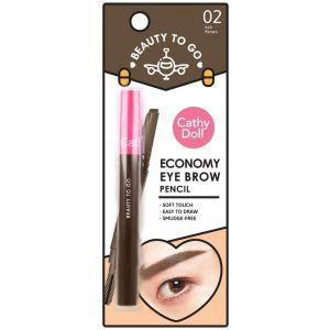 Cathy Doll BEAUTY To Go Economy Eye Brow Pencil #2