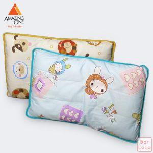 Amazing One Small Sized Pillow (PLP71)-52386