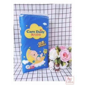 Care Daily Diaper Tape Medium (1Bag - 50Pcs)-55796