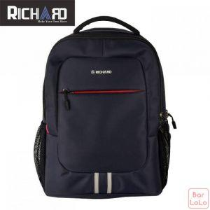 Richard Body Guard Backpack