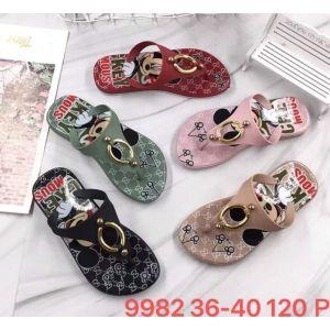 Women Slippers (MSS280)