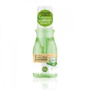 Baby Bright Aloe Vera Booster Mask  140ml-29290