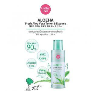 Cathy Doll Aloe Vera Toner & Essence 300ml-29468