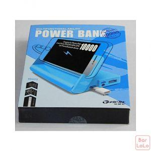 Vip Tek  Power Bank V6923-37508