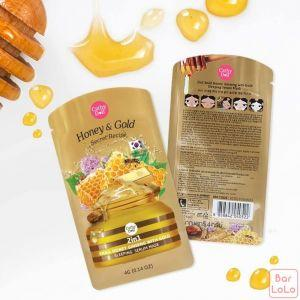 Gold 2in1 Snail Honey Ginseng With Gold Mask-45177