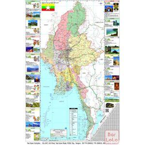 "DPS Myanmar Guide Map (M)Version 20""x30''"