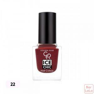 Color Expert Nail Lacquer Ice Chip-56570