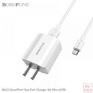 Borofone Android Charger Set (Code-BA15 )-57586