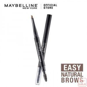 MAYBELLINE DEFINE & BLEND BROW PENCIL NATURAL BROWN 0.16G (G3621800)-70856