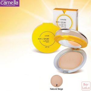 Camella Sun 'N' Sport Two Way Powder Cake SPF 20 ( 2 Natural Beige)-72457