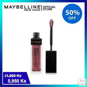 MAYBELLINE NEW YORK SENSATIONAL EFFECTS METALLIC PIGMENT SHOT EYE SHADOW S05 BURGUNDY ASH(G3540700)-63470
