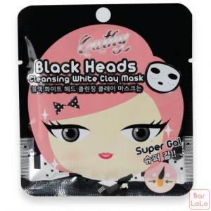 Cathy Doll Black Heads White Cleansing Mask ( 25g )-28033