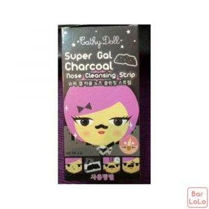 Cathy Doll Charcoal Nose Cleansing Strip ( 6g ) 1box - 12pcs-28048