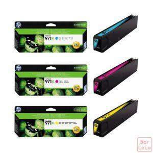 HP 971XL Cartridges ( Yellow,Cyan,Magenta, 6,600 Pages )