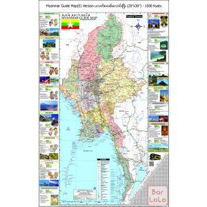 "DPS Myanmar Guide Map (E)Version (20 "" X 30"")"