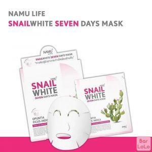 Snail White 7 Days Mask (7Pieces)-54119