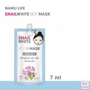 Snail White Icy Mask (7ml)-54289