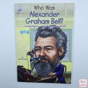 Who Was Alexander Graham Bell?-58425