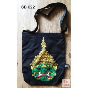 Rebel Shoulder Bag (Ogre)-75222
