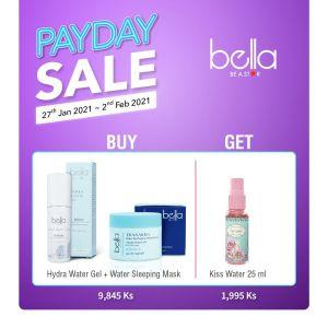 Bella Hydra Water Gel + Water Sleeping Mask