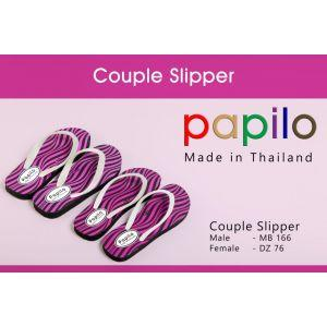Couple Slipper (MC069)