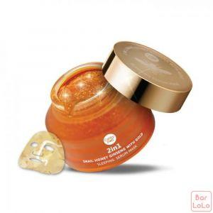 Snail Honey Ginseng Gold-25360