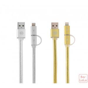 WK AURO RA Cable 2 in 1-41439