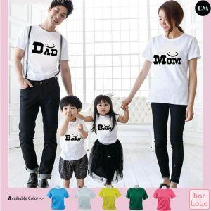 Family Cotton T Shirt  (Dad & Mom)-45809