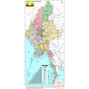 DPS  Myanmar Map  Vinyl (3'x6') English Version