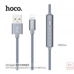 Hoco U44 Timing charging data cable for Lightning-50679